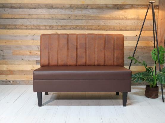 Bilbao Soffa med sits klädd i brunt konstläder och ribbad rygg i mörkt vintagetyg 120cm / modul